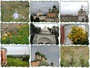 Пропавшие и погибшие в ВОВ уроженцы Ярославской области